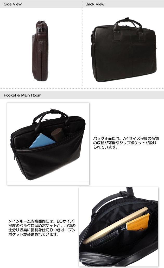 吉田カバン ポーター アラウンド PORTER AROUND ポ-タ- ブリーフケース ビジネスバッグ (B4対応) 吉田かばん メンズ 003-01266