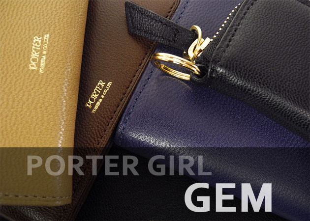 PORTER GIRL GEM