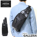 Yoshida Kaban Porter one shoulder bag PORTER ONE SHOULDER BAG heat HEAT one shoulder bag body bag shoulder bag Yoshida bag new 703-08000 ポーターバッグ Rakuten points 10 times