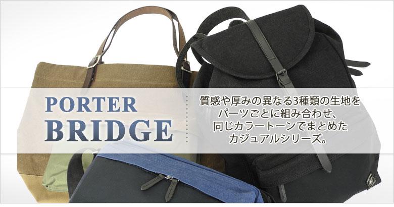 PORTER BRIDGE �ݡ����� �֥�å�