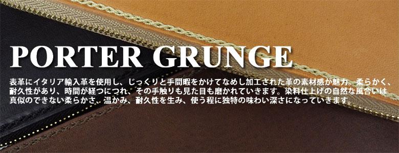 PORTER GRUNGE �ݡ����� �����