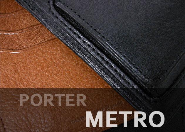 PORTER METRO