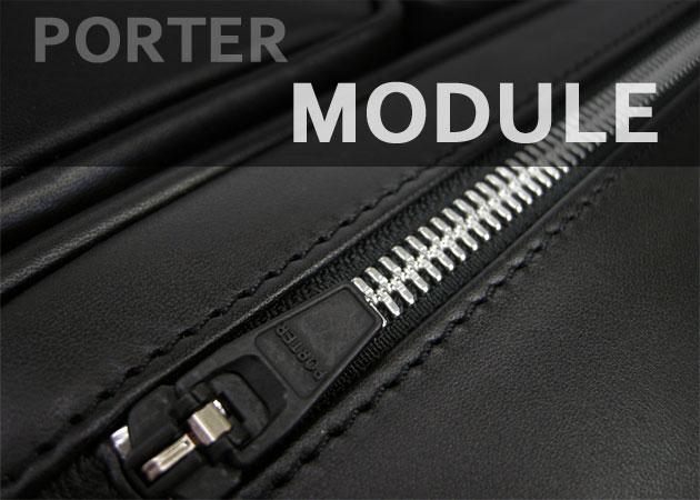 porter module