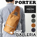Yoshida Kaban Porter lift PORTER LIFT one shoulder bags body bag men women 822-06134 ポーターバッグ Rakuten points 10 times