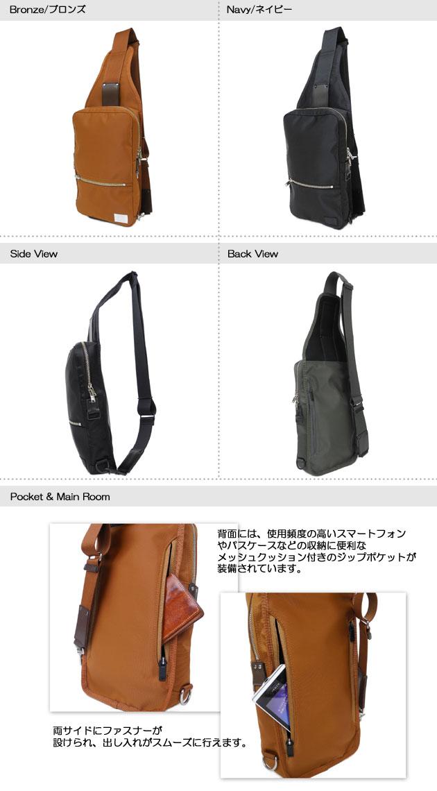 Carrying Bag On One Shoulder 84