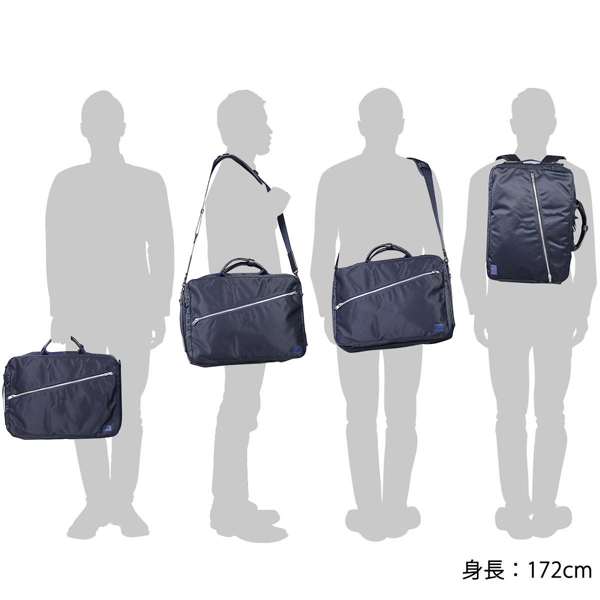 PORTER TIME 3WAY ブリーフケース  822-07561