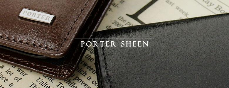 PORTER �ݡ����� SHEEN ������
