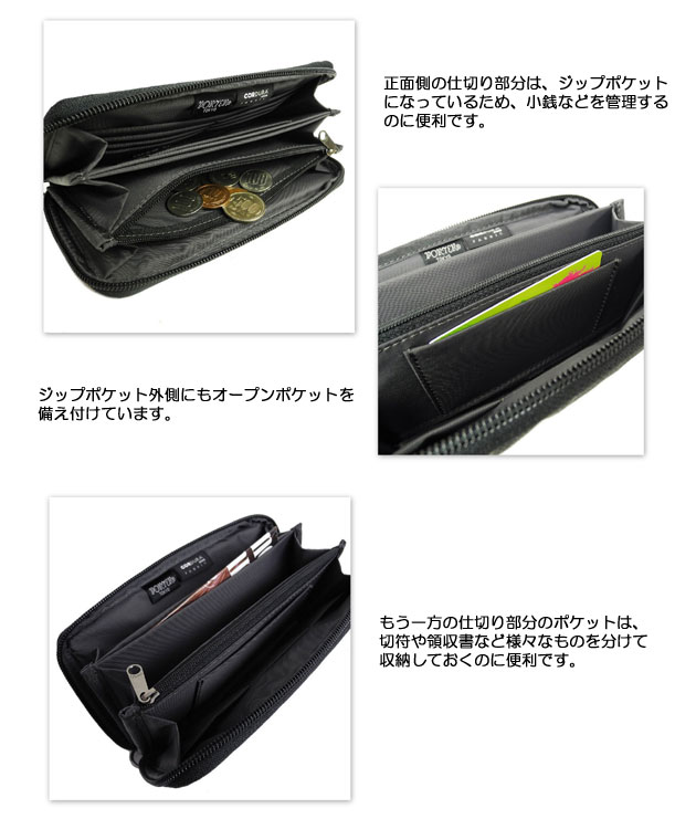 吉田カバン ポーター 財布 ディル PORTER DILL 長財布 ラウンドファスナー 653-09111
