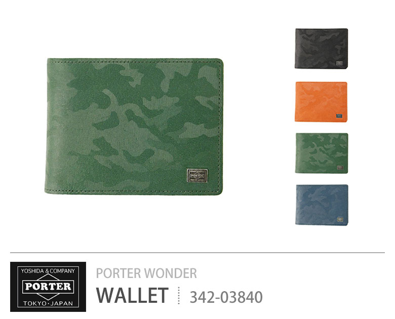 PORTER WONDER ����ޤ���� 342-03840