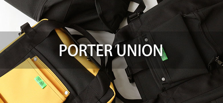 PORTER �ݡ����� UNION ��˥���