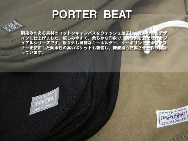 ���ĥ��Х� PORTER BEAT �ݡ����� �ӡ���