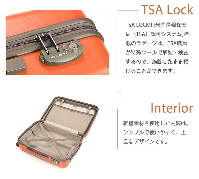 ProtecA プロテカ フラクティ スーツケース 旅行