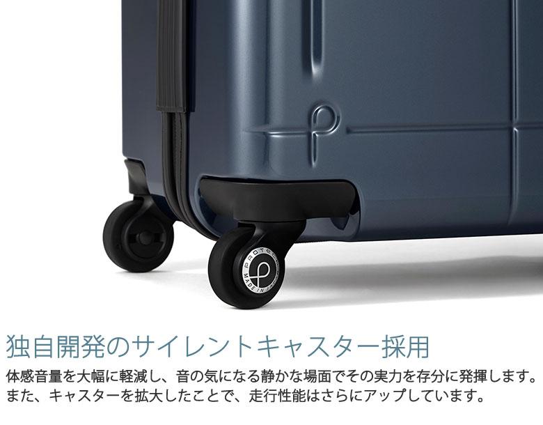ProtecA MAXPASS H2 suitcase 40L