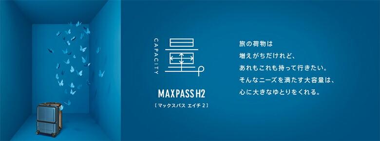ProtecA MAXPASS H2