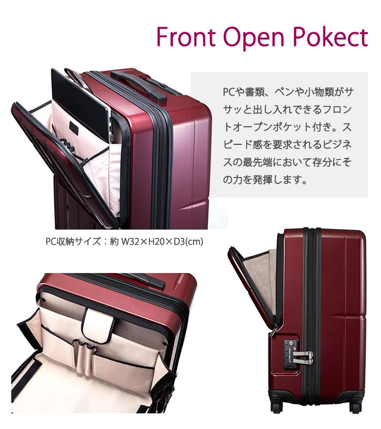 ProtecA プロテカ マックスパス H スーツケース 旅行
