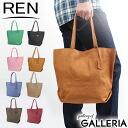 REN Ren bag FUKURO HALLIE lunch bag M lunch Thoth tote bag lunch bag leather FU -3002