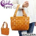 ロビタ robita bag tote bag mesh leather Thoth square Thoth (S) Thoth leather bag leather Lady's AN-099(S)