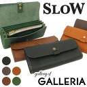 SLOW wallet toscana long wallet men 333S00A