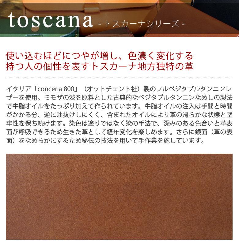 SLOW TOSCANA