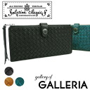 SOLATINA ソラチナ purse SOLATINA CLASSICS  long mesh leather long wallet purse men's ladies CSW-30002