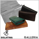 SOLATINA rainbow zipper long wallet men SW-38152