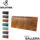 ソラチナ long wallet SOLATINA wallet mens Ma leather hose SW-38152JK