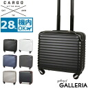 CARGO airtrans suitcase TRIO carry case in-flight carry-on 4 wheel travel business CAT-353 (S size TSA lock 28L 1-2 days)