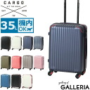 CARGO airtrans suitcase TRIO carry case on board bringing 4-wheel travel CAT-553 (S size TSA lock 35L 2 ~ 3 days)