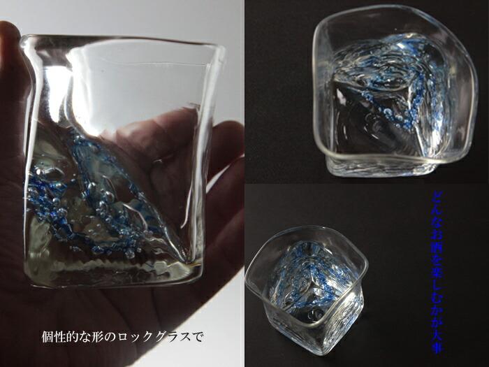 女士樱桃玻璃演出者,在京都宇治市荒木生产.是一种独特的岩石玻璃