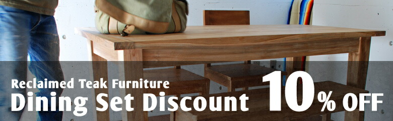 Reclaimed Teak Furniture Set Discount