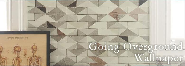 ゴーイングオーバーグラウンドウォールペーパーのイメージ