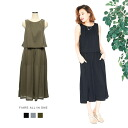 Simple basic lined sleeveless Maxi length all-in-one ladies 'wide pants, Gaucho pants flare [in stock???