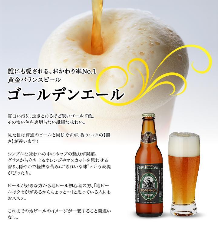 beer01_common.jpg