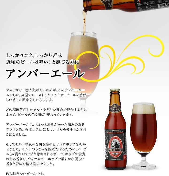 beer02_common.jpg