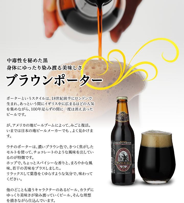 beer03_common.jpg