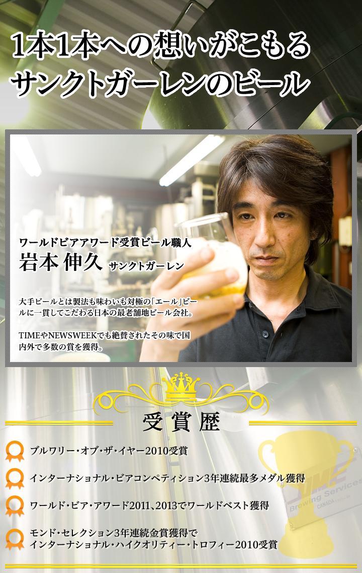 info_iwamoto_common.jpg