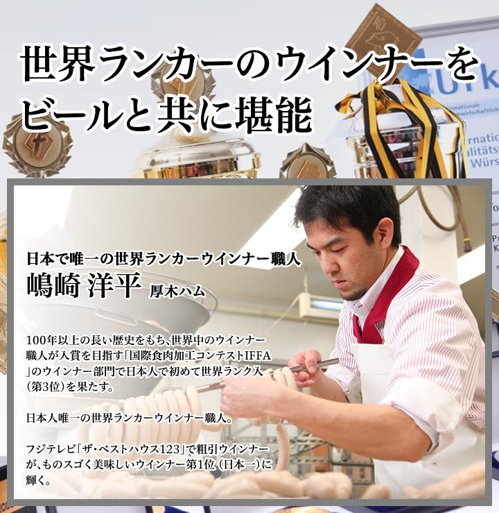 info_shimazaki_commo.jpg