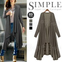 Long Cardigan Cardigan thin autumn Cardigan Cardigan simple plain flare long draped knit % overseas celebrity tunic short sleeve long sleeve sewn seven minutes sleeves ladies CanCam JJ AneCan PINKY
