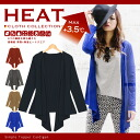 Cardigan heat simple solid color long sleeve Topper Cardigan winter cold BLENDA