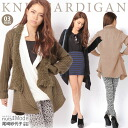 Adult Topper knit Cardigan tops light alter loosely knit, knit thick long sleeves coat jacket feserjahn rib switching stretchy ladies black winter warm casual dress chic spring summer