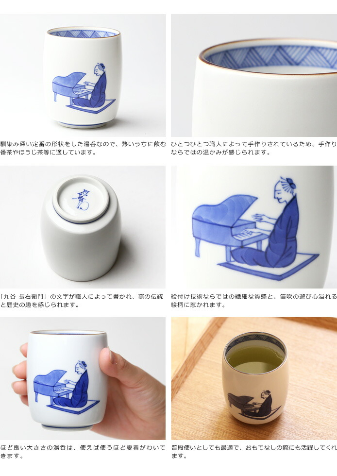 http://image.rakuten.co.jp/garandou/cabinet/kamid/kmd_yunomi_piano_6.jpg