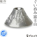 Flasks & Takashi Inoguchi Noh made Mt. FUJIYAMA Tin 100% Shuki Tin products