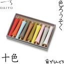 Japanese candle color candle favor Toiro large loan