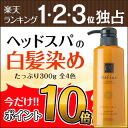 «» Hair dye Levine head spa treatment color starter set 300 g 2 book set