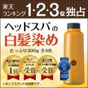 Refine head spa treatment color refill 300 g