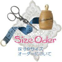 size Oder
