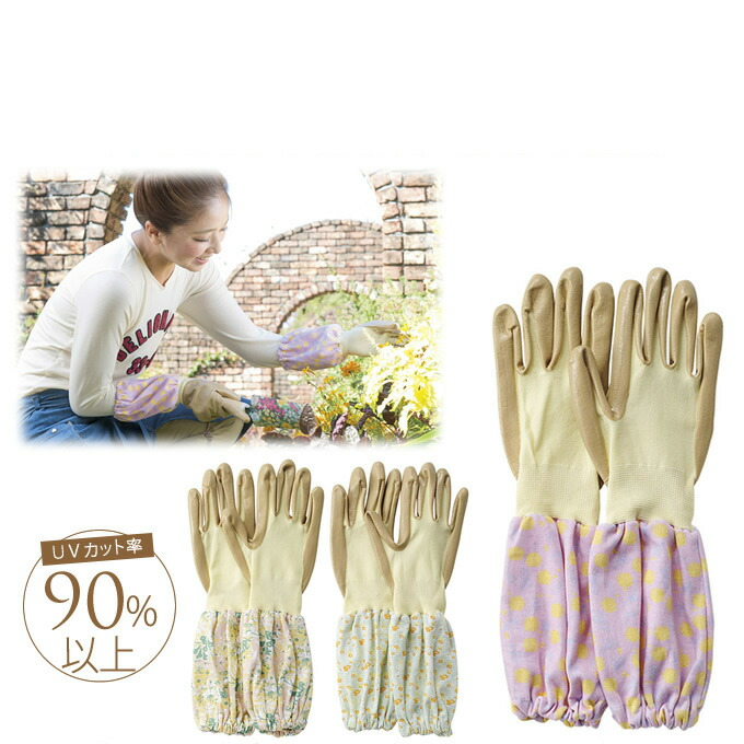 Gardenyouhin Rakuten Global Market Cute Fashion