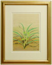 Chunlan Hiramatsu Reiji painting silk prints