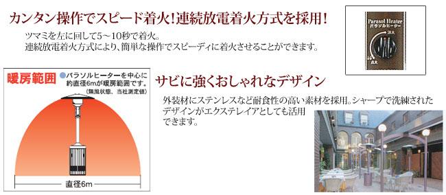 gas-reform  라쿠텐 일본: *야마오카 금속*SPH-502 옥외용 가스 스토브 ...