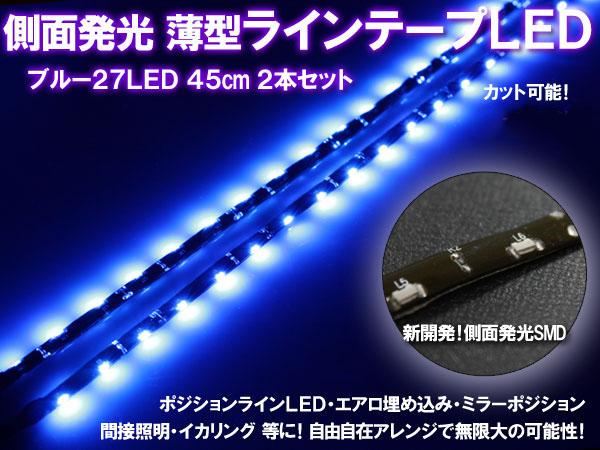 バックフォグ・ハイマウントストップランプ・エアロ埋め込み・ イカリング・ポジションテールラインに. LEDドレスアップの可能性無限大∞